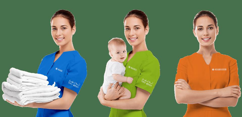 Find a Maid - Nanny - Housekeeper   Housekeeping Co (TADBEER)