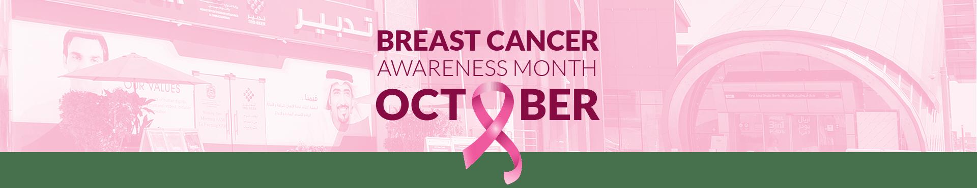 Pink Impact Banner